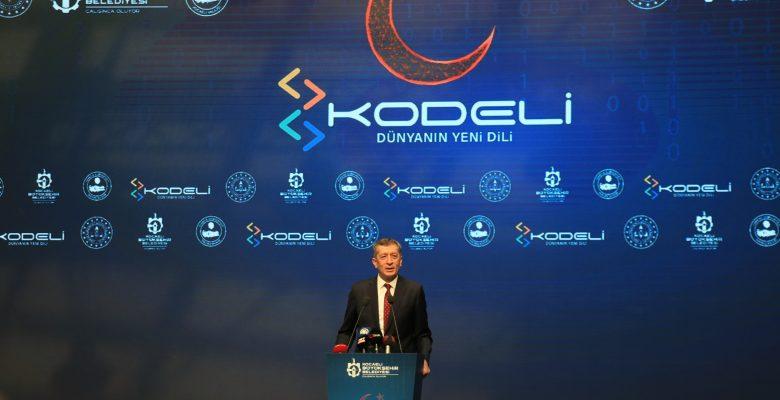 Milli Eğitim Bakanı Selçuk, Kocaeli'de kodlama atölyesi açılışına katıldı: