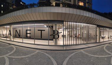 Beymen Grup'tan sanat ve modayı buluşturan Planet B Studios yatırımı