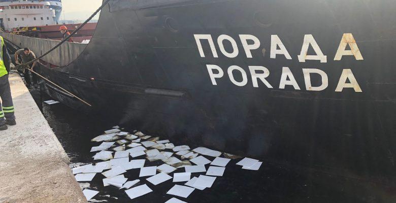 Körfezi kirleten gemiye 1,2 milyon ceza